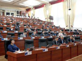 В парламенте Кыргызстана предлагают рассмотреть другую кандидатуру на пост премьера вместо Садыра Жапарова