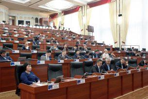 Жогорку Кенеш одобрил денонсацию соглашения с Казахстаном о помощи в $100 млн