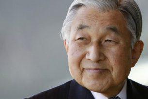Император Японии отречется от престола в марте 2019 года
