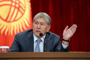Какие привилегии положены Атамбаеву после отставки с поста президента