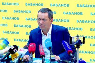 Бабанов: По нарушениям на избирательных участках мы будем проводить свое расследование