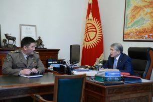 Атамбаеву рассказали о ситуации на кыргызско-казахской границе