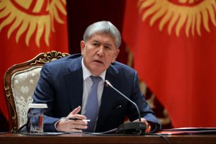 Карамушкина: То, что СДПК вошла в Социнтерн – заслуга Атамбаева