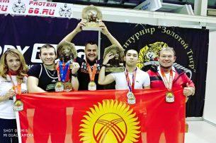 Кыргызские спортсмены привезли 12 золотых медалей с чемпионата мира по пауэрлифтингу