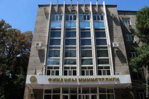 Минфин: Кыргызстан не получал грантовые средства от ТВЕА