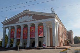 Минкультуры Кыргызстана создало спецкомиссию по изучению инцидента в Театре оперы и балета