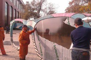 В Бишкеке арт-инсталляцию «Очки. Точка зрения» вновь восстановили