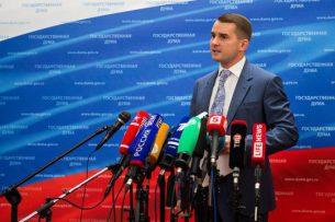 Депутат Госдумы Нилов: Празднование Дней восстания против Российской империи – недружественный шаг