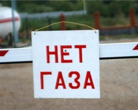 В Токмоке временно отключат газ