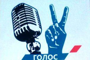 В Бишкеке состоится большой концерт в поддержку Сооронбая Жээнбекова