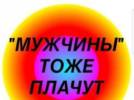 О чем плачут кыргызские джигиты
