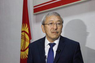 Главой Национальной Академии наук Кыргызстана избран Мурат Джуматаев