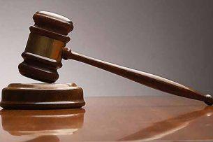 Суд разрешил Финполиции арестовать 16 помещений, ранее принадлежащих банку «Кыргызстан»