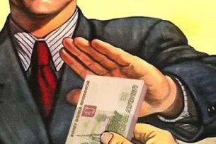 В Оренбурге кыргызстанец пытался подкупить таможенника