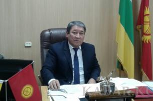 Полпред Чуйской области ушел в отставку по собственному желанию