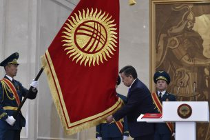 Жээнбеков: Для развития страны правительство должно провести реформы