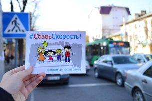 Мимы против нарушений ПДД: Хочешь изменений — начинай с себя!