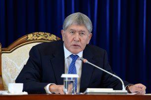 Текст обращения в Конституционную палату о незаконности снятия неприкосновенности с экс-президента Атамбаева
