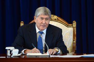 Factcheck: Действительно ли Алмазбек Атамбаев подарил дом Венере Джуматаевой