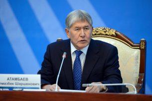 Алмазбек Атамбаев: Кыргызстан очень трудно раскачать и расшатать