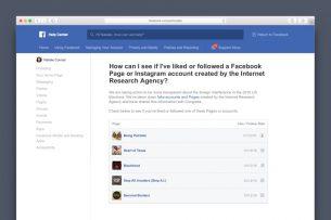 Facebook позволит пользователям проверить, читали ли они посты «фабрики троллей»