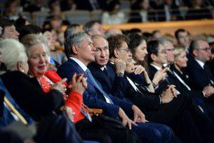 Атамбаев участвует в  гала-открытии VI международного Санкт-Петербургского культурного форума (фото)