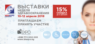Выставщики Медицина  бартер до конца декабря
