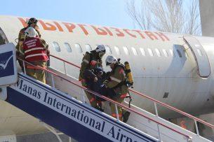 В аэропорту «Манас» спасатели эвакуировали пассажиров из горящего самолета: под Бишкеком прошли учения