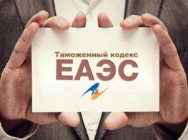 По росту цен Казахстан лидирует в ЕАЭС