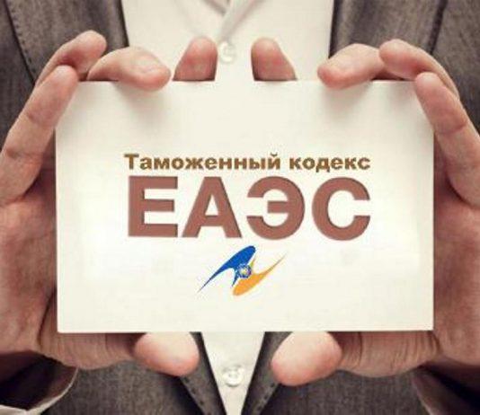 Когда граждане стран-участниц ЕАЭС начнут пользоваться пенсионным страхованием?