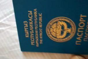 МВД негодует: преступную группу, подделывавшую паспорта, Ошский горсуд отпустил под домашний арест