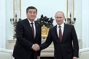 ЕАЭС дает импульс росту ВВП Кыргызстана – Соорнбай Жээнбеков