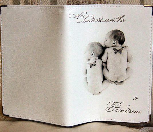 В Бишкеке и Оше свидетельство о рождении ребенка будут получать сразу после выписки