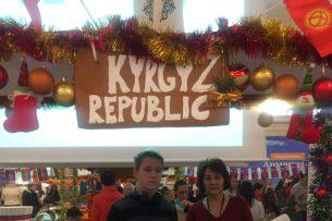Кыргызстан представил свою продукцию на благотворительной ярмарке в Астане