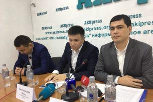 Активисты выступили против полового просвещения в Кыргызстане