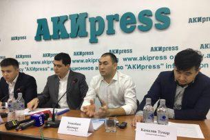 Активисты требуют полного запрета порнографии в Кыргызстане
