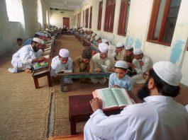 Госведомства КР не знают, сколько мусульман уехали за рубеж для получения религиозного образования