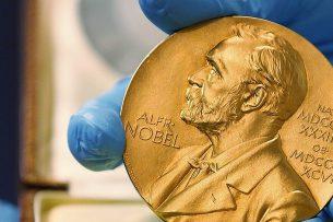 В Стокгольме состоялась церемония вручения Нобелевских премий