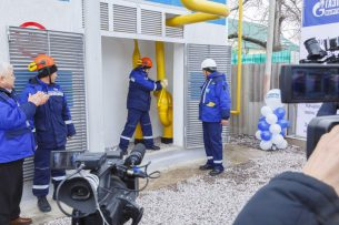«Газпром Кыргызстан» газифицировал к Новому году Кара-Балту