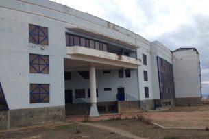 ФУГИ готов отдать детский комплекс «Алтын балалык» инвесторам
