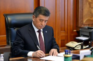 Президент Кыргызстана освободил от занимаемой должности трех судей