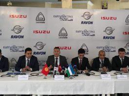 Узбекистан предлагает Кыргызстану выпускать автомобили Ravon и Isuzu
