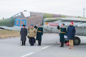 Самолету СУ-25 авиабазы «Кант» присвоили имя Героя Советского Союза Исмаилбека Таранчиева