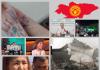 Топ-10 самых читаемых материалов K-News за 2017 год
