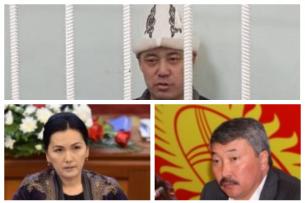 Топ резонансных судебных процессов 2017 года