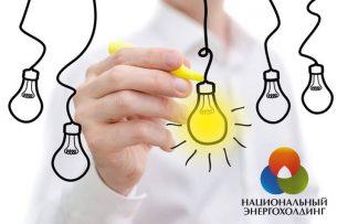 Нацэнергоходлинг Кыргызстана запускает «генератор идей»