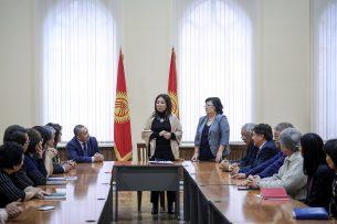 Айнура Султанбаева назначена замминистра культуры, информации и туризма КР