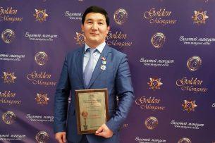 Депутат Жогорку Кенеша награжден специальным орденом «Золотой мангуст»