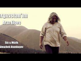 Кыргызстаным: Азербайджанский певец Араз Эльсес выпустил клип на песню Атамбаева (видео)