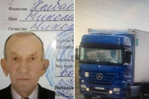 Пропавшего дальнобойщика из Кыргызстана нашли убитым в Литве